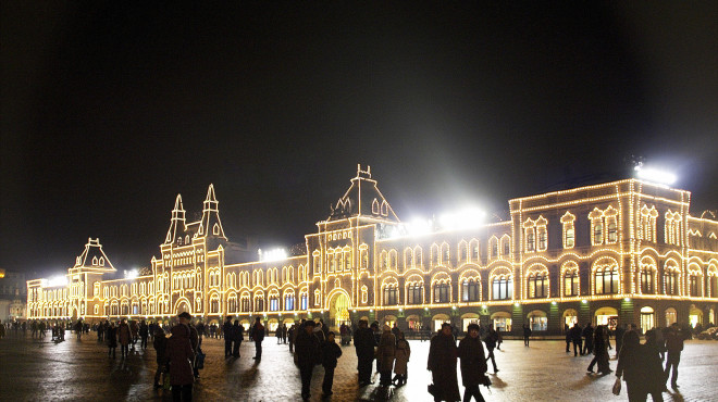 Moscow GUM in Moscow's Red Square