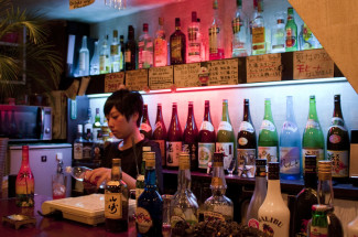 Bali Bar, Golden Gai, Shinjuku, Tokyo