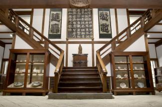 The Japan Folk Crafts Museum, Meguro-ku, Tokyo, Japan