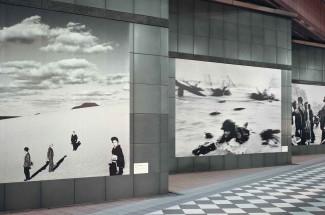 The Metropolitan Museum of Photography, Meguro-ku, Tokyo