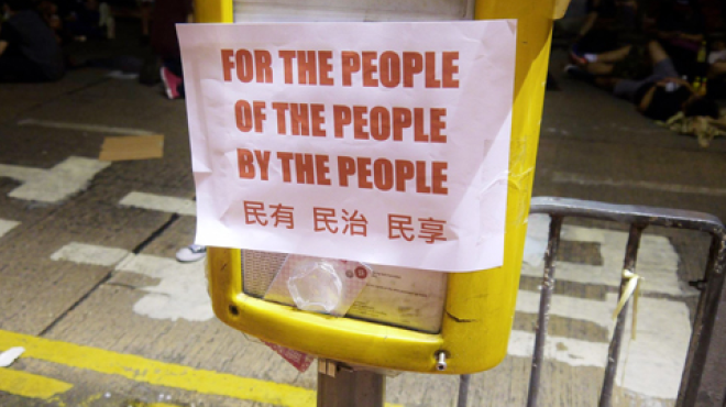 Occupy Central protest in Hong Kong
